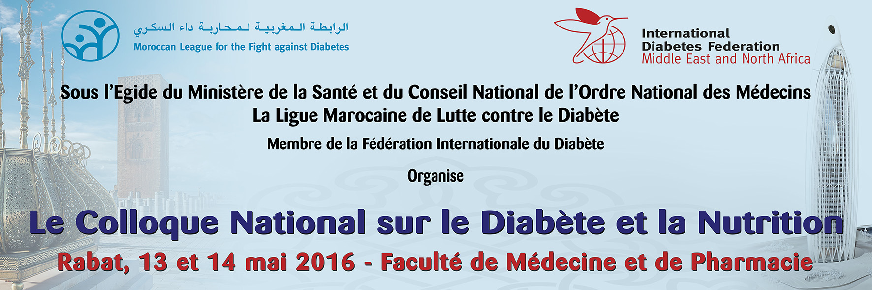 Colloque national 2016